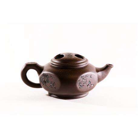 Глиняный чайник, средний 200мл